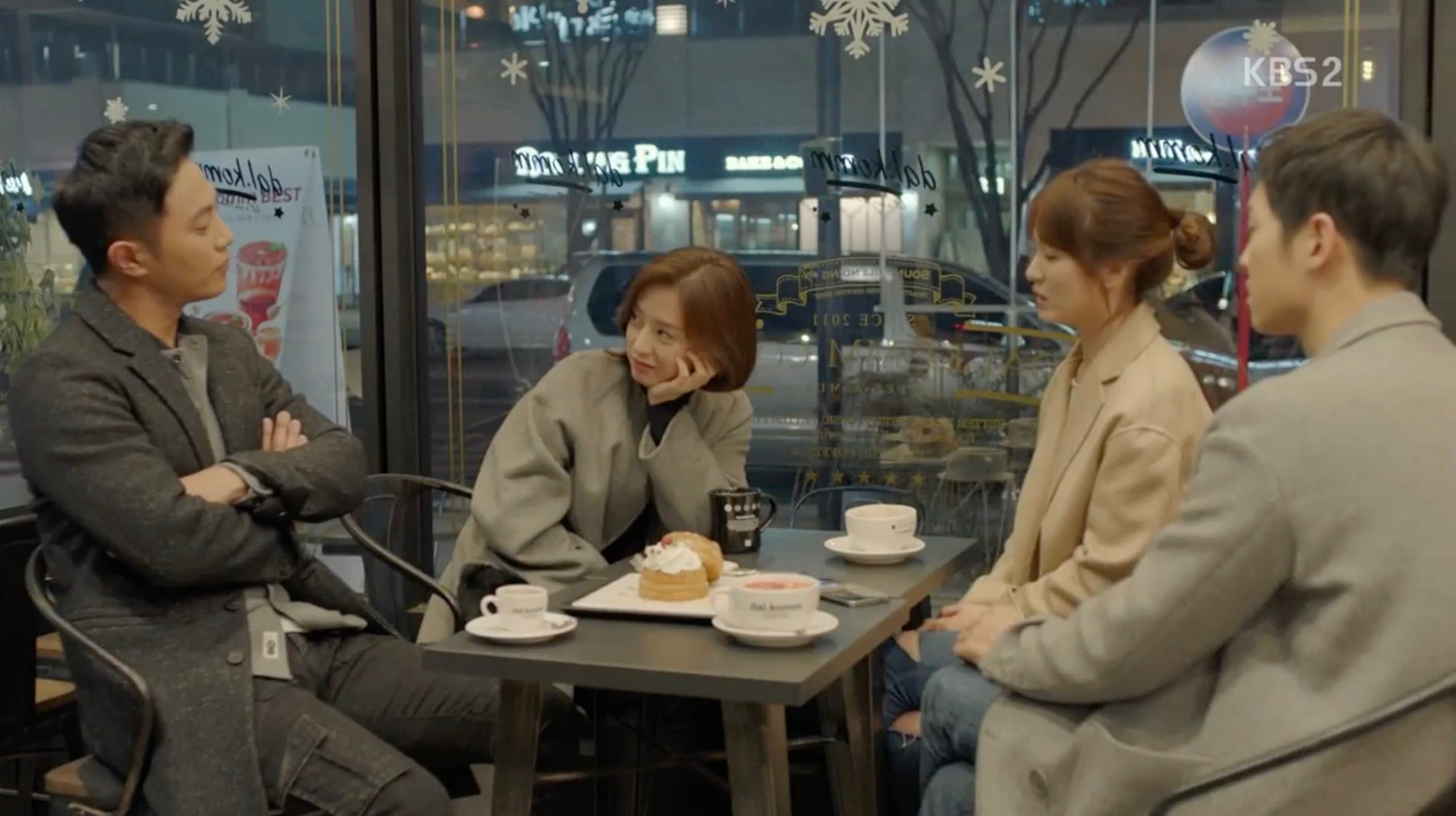 Dal.komm Coffee — Prugio City 3 Branch [달콤커피 분당정자점] – Korean Dramaland