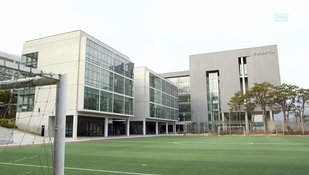 Hana Academy Seoul [하나고등학교] – Korean Dramaland