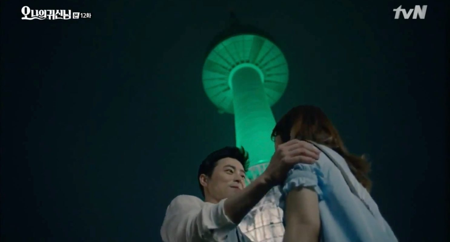 Dating agency cyrano episode 6 7