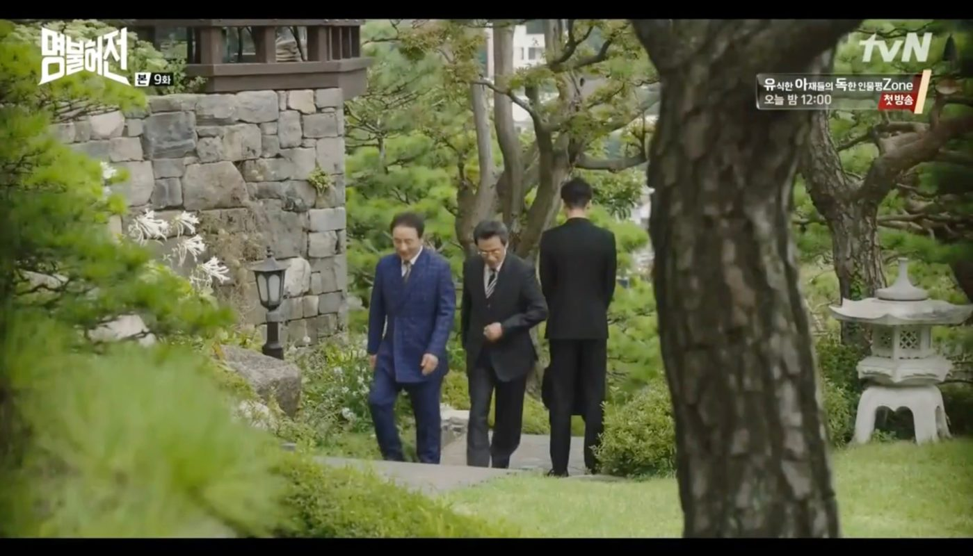 Pyeongchang Dong Mansion No 566 22 Korean Dramaland