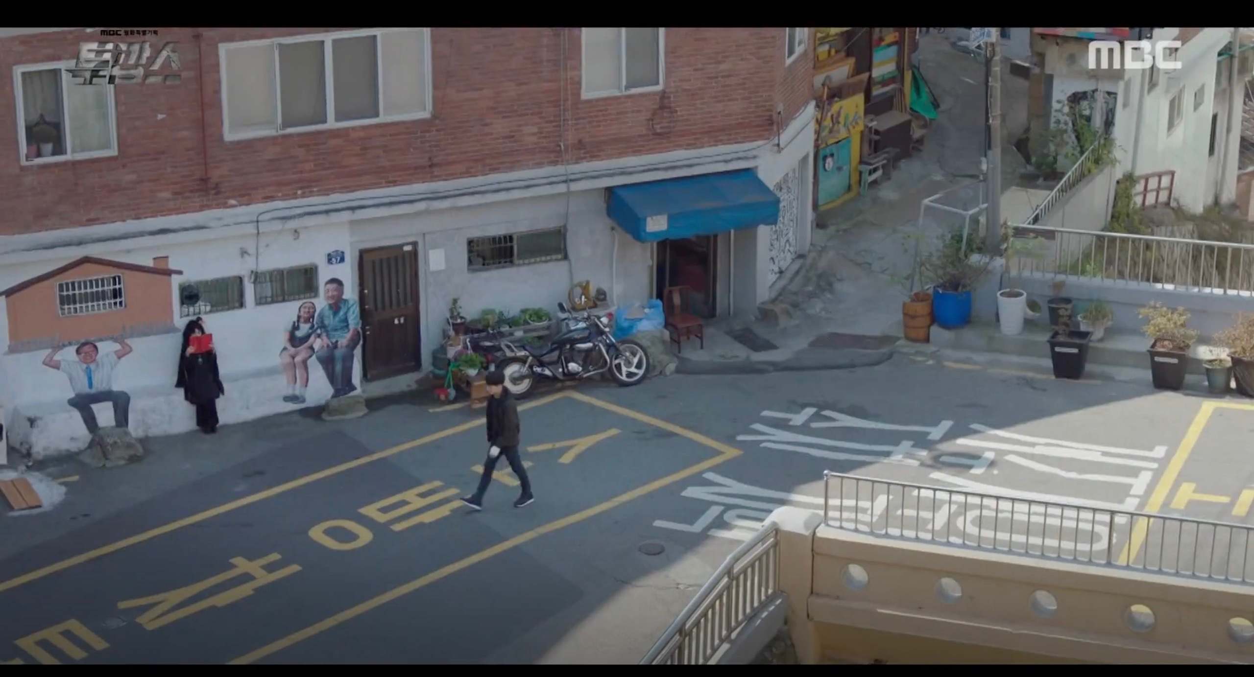 House ihwa mural village korean dramaland for Mural village seoul
