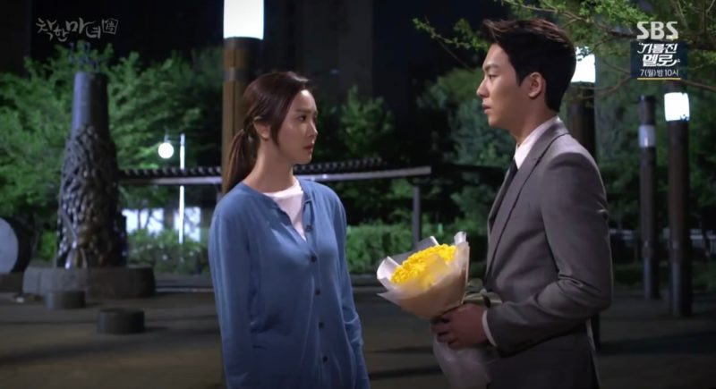 kdrama meaning flower freesia