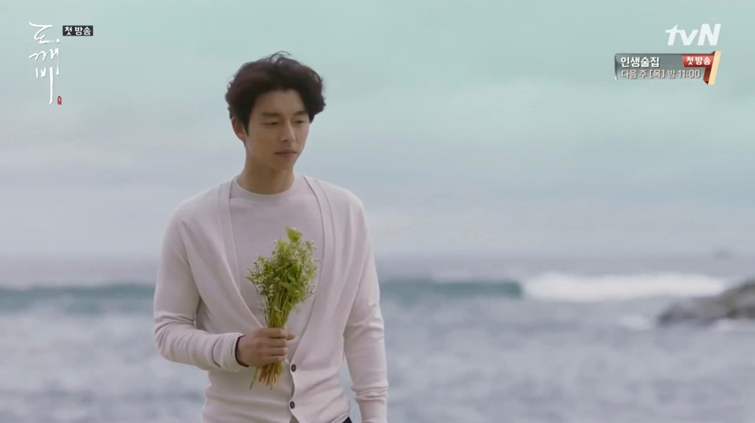 kim-shin-gong-yoo-with-buckwheat-flower-meaning-korean-drama-goblin