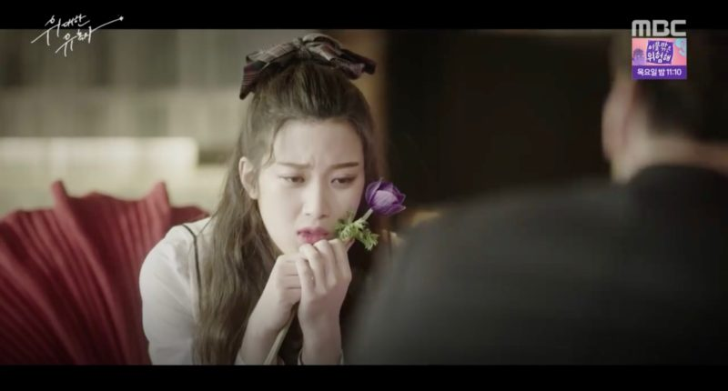 flower meaning kdrama anemone