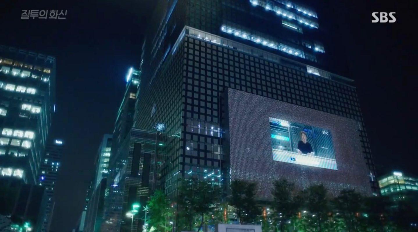 SBS Prism Tower [SBS�...
