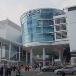 Kim Kang-Woo train station