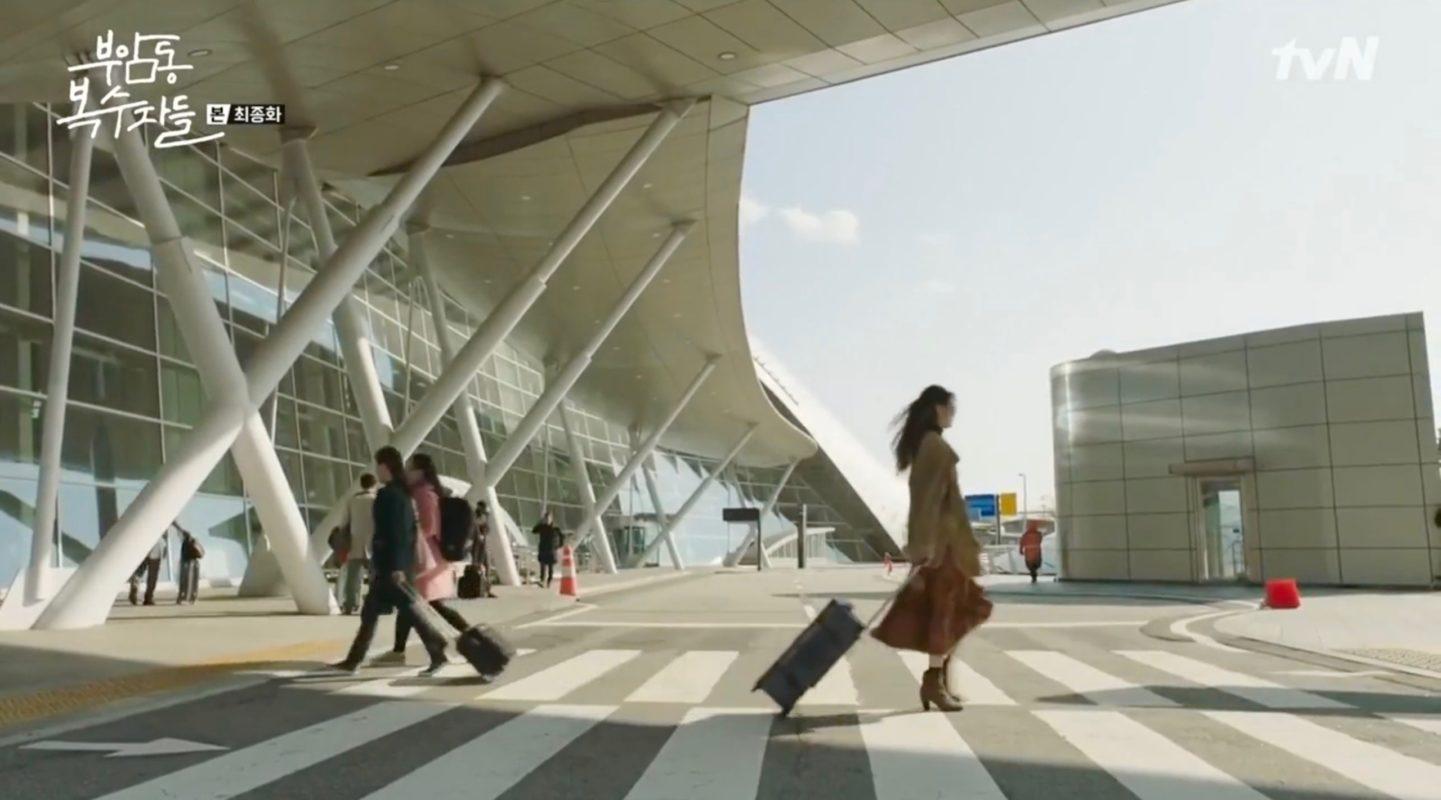 Incheon International Airport (ICN) [인천국제공항] – Korean Dramaland