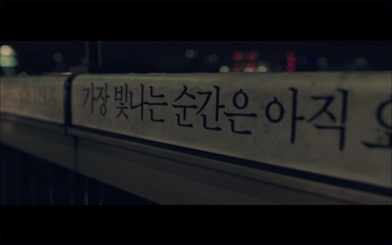 Mapo Bridge [마포대교] – Korean Dramaland
