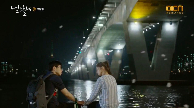 Wonhyo Bridge [원효대교] – Korean Dramaland