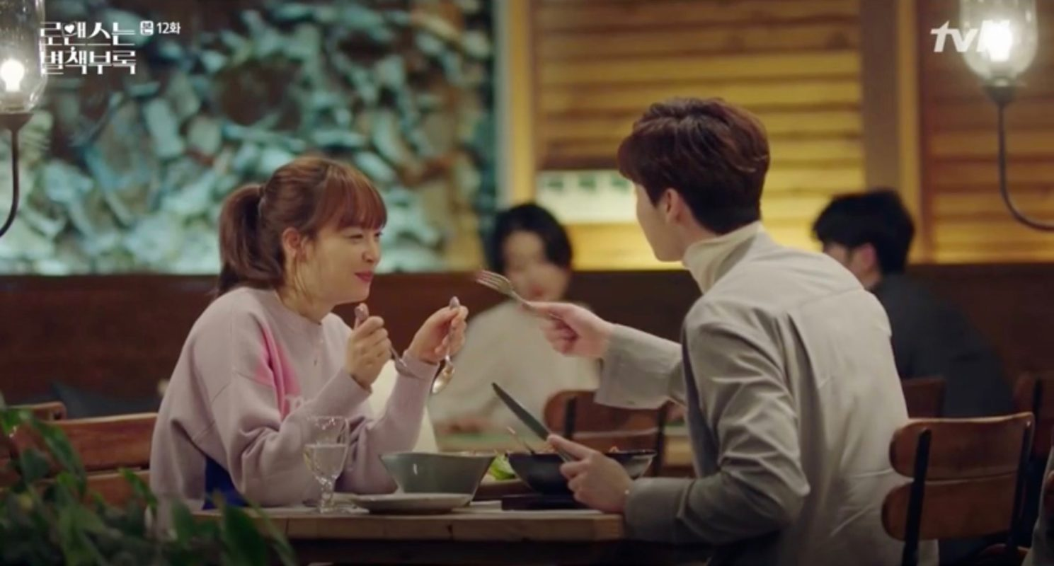 Artinus Farmer's Table [파머스테이블] – Korean Dramaland