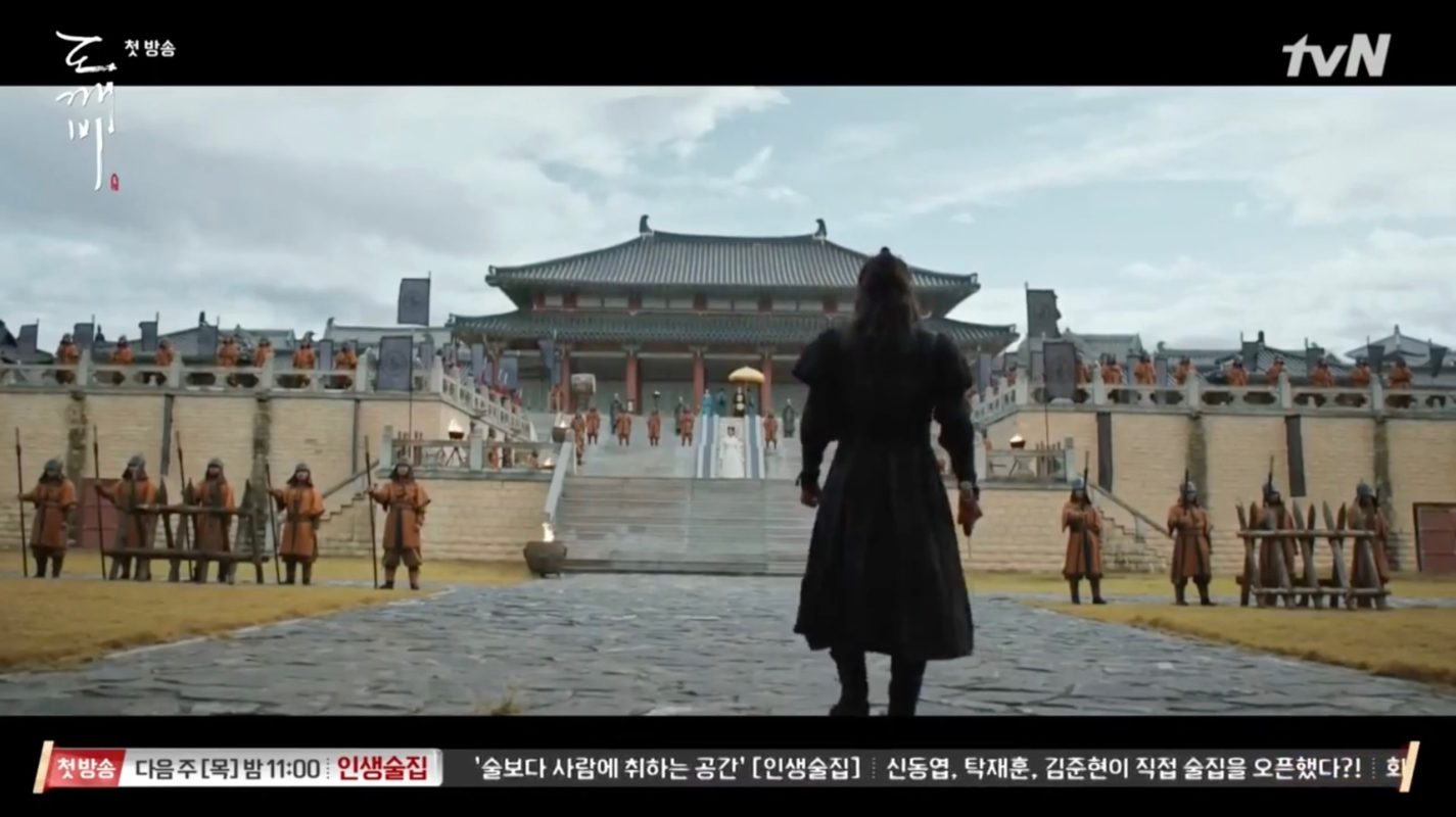 Naju Image Theme Park 나주영상테마파크 Korean Dramaland