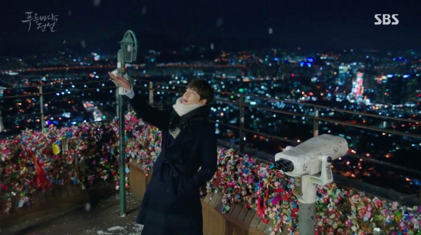 Cyrano dating agency korean movie cast 4