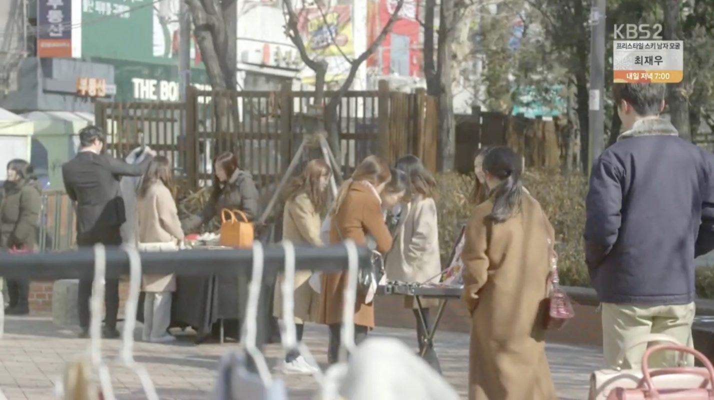 Hongdae Playground [홍대놀이터공원] – Korean Dramaland