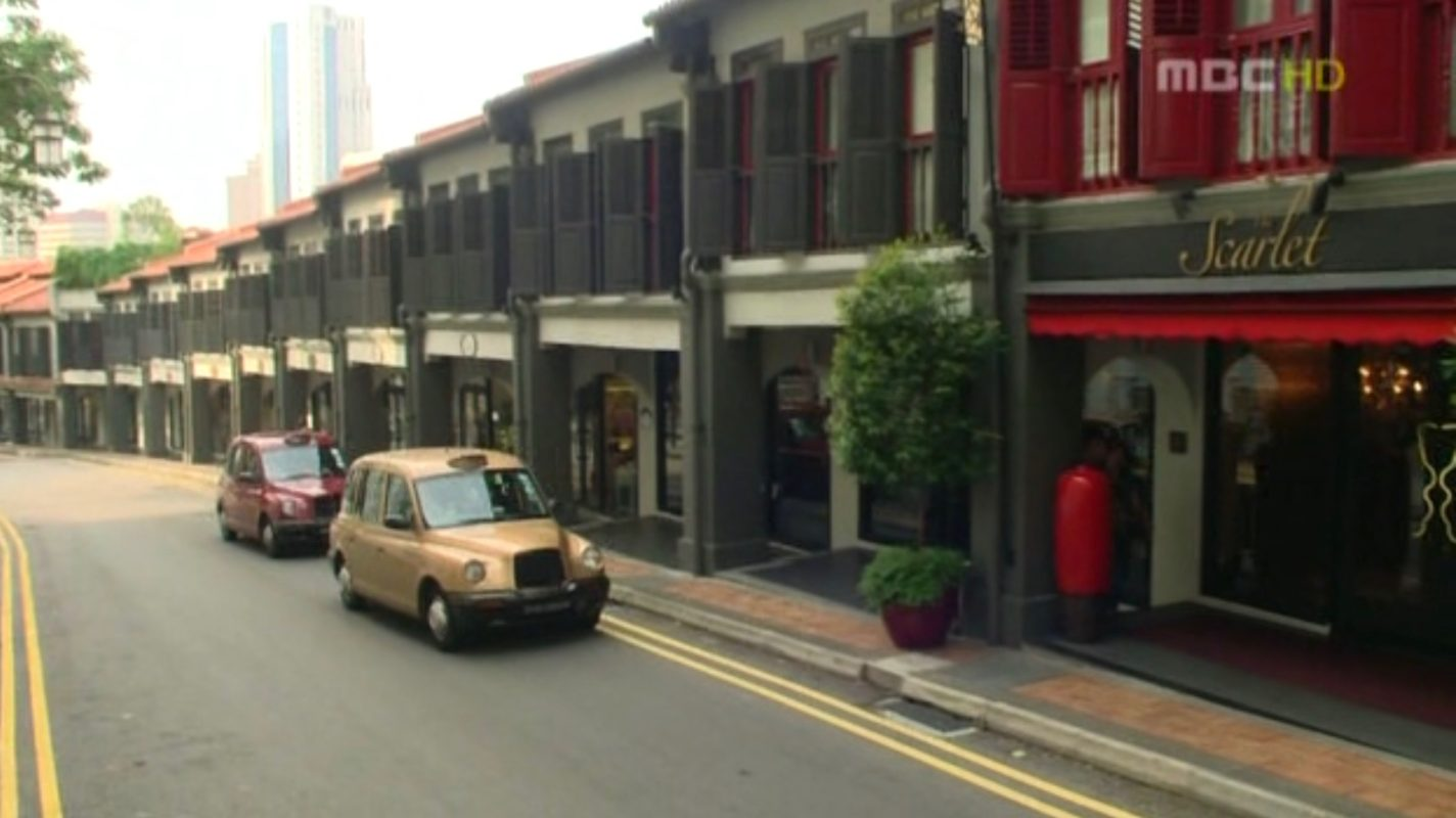Scarlet Hotel Singapore Restaurant