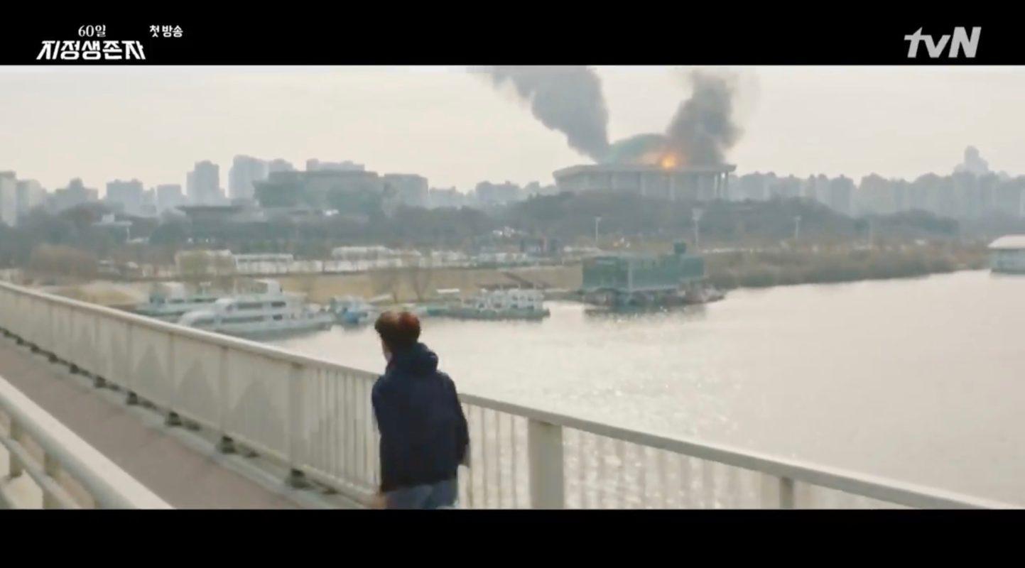 Seogang Bridge [서강대교] – Korean Dramaland