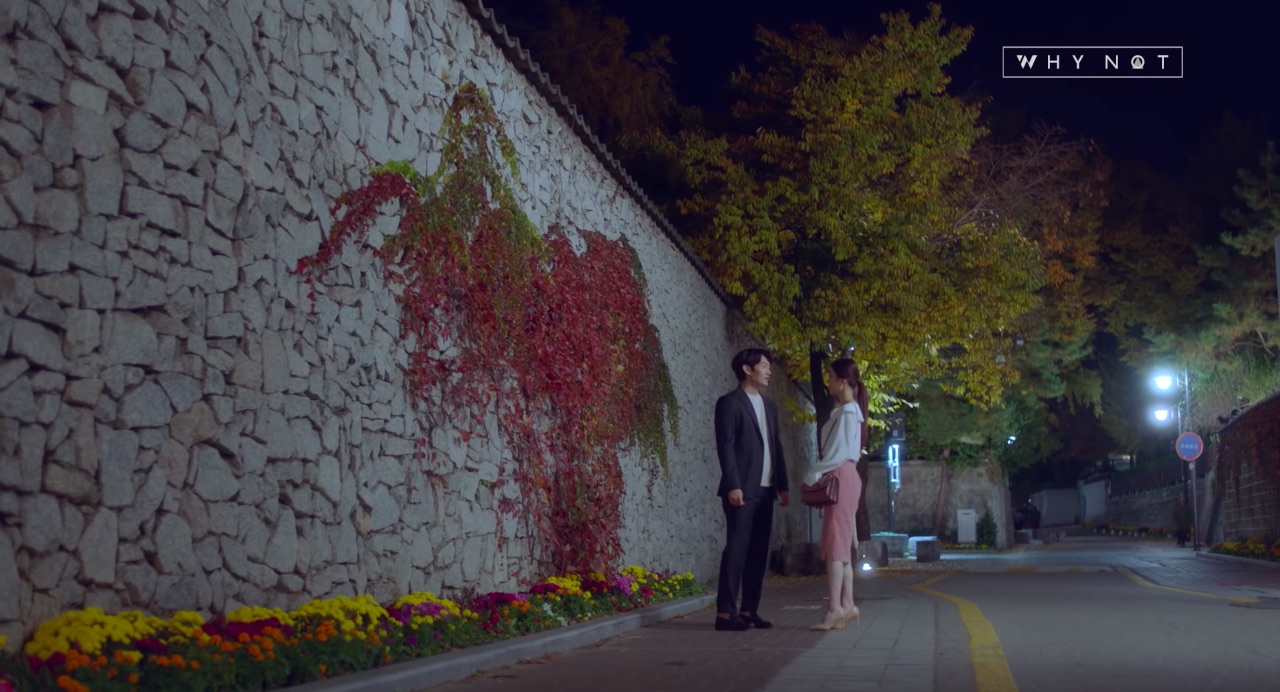 Duksung Girls' High School [덕성여자고등학교] – Korean Dramaland