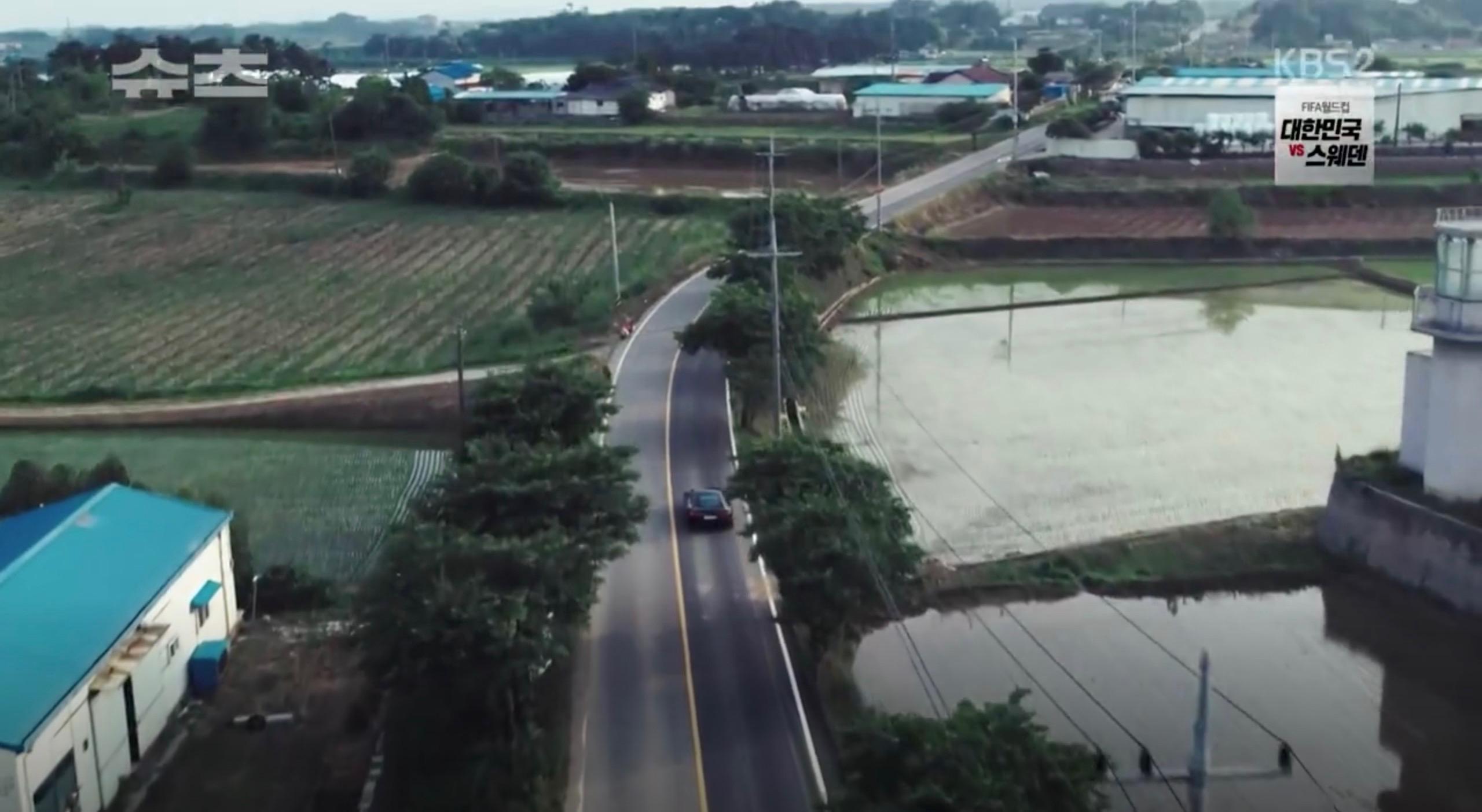 Iksan Prison Set [익산교도소세트장] – Korean Dramaland