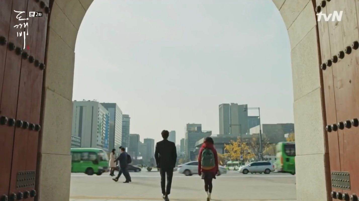 Gyeongbokgung Palace [경복궁] – Korean Dramaland