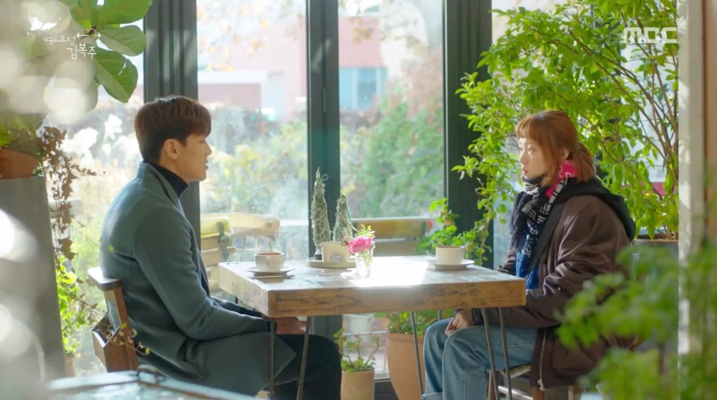 Cafe Blüte 까페 블뤼테 Formerly Four Seasons House Korean Dramaland