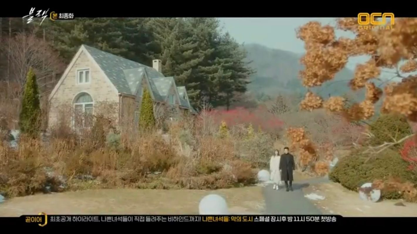 The Garden of Morning Calm [아침고요수목원] – Korean Dramaland