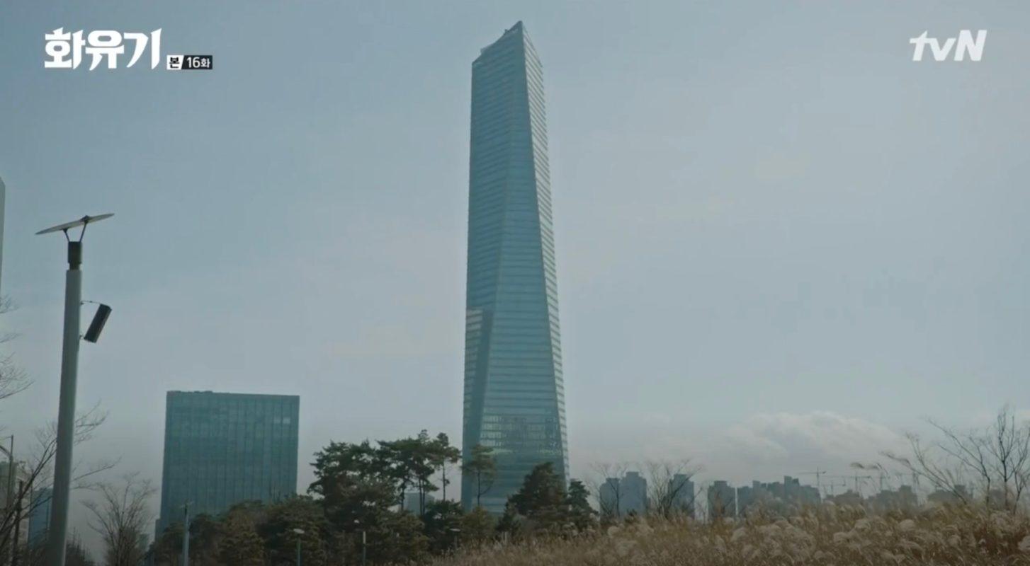 Posco Tower Songdo 포스코타워송도 Korean Dramaland