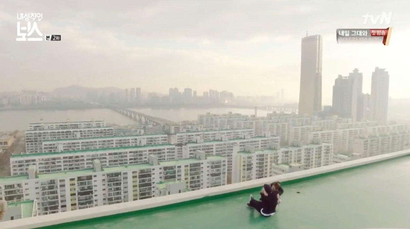 rooftop miwon building   ubbf8 uc6d0 ube4c ub529   u2013 korean dramaland