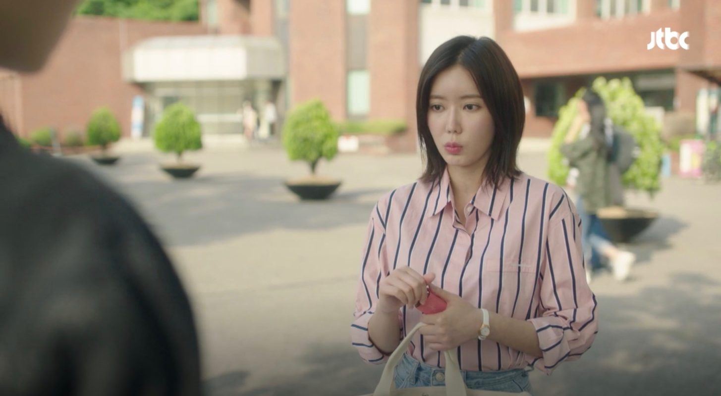 Konkuk University [건국대학교] – Korean Dramaland