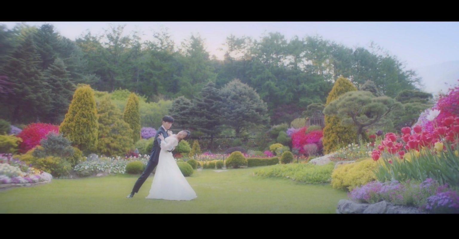 The Garden of Morning Calm [아침고요수목원] – Korean Dramaland