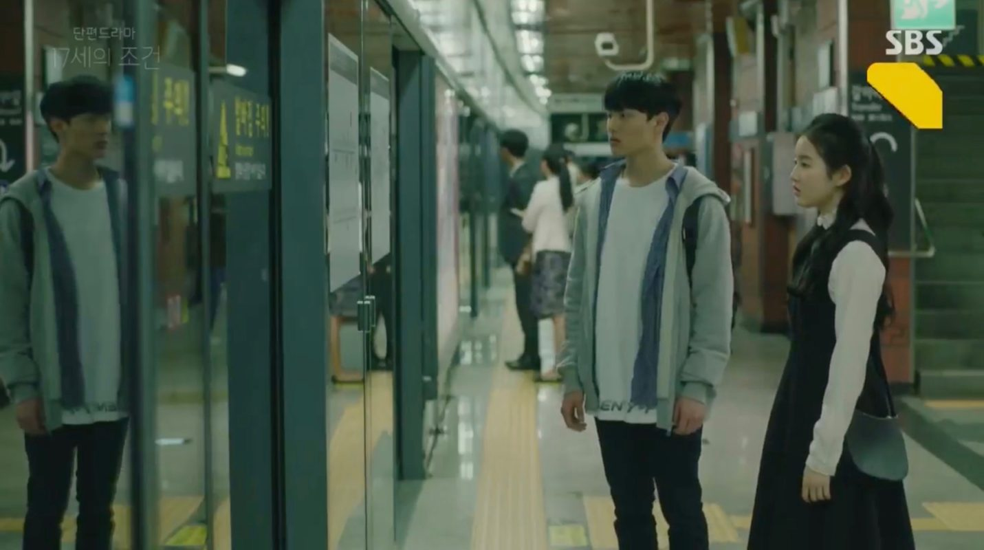 Seoul Station — Subway Station [서울역] – Korean Dramaland
