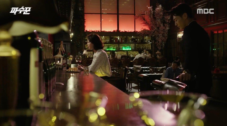 A Y Lounge Bar [에이와이 라운지] – Korean Dramaland