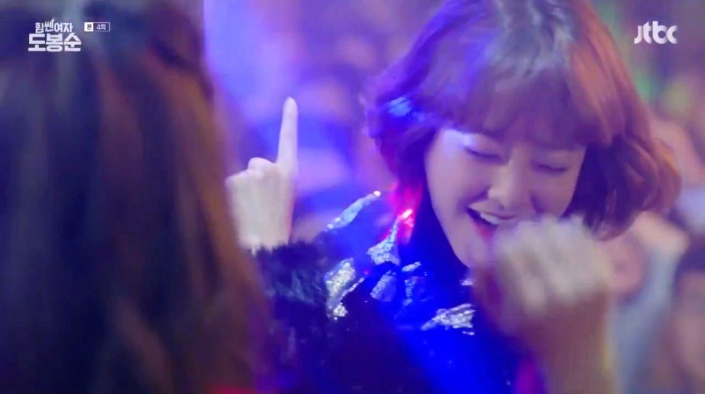 Club Vera [클럽베라] – Korean Dramaland