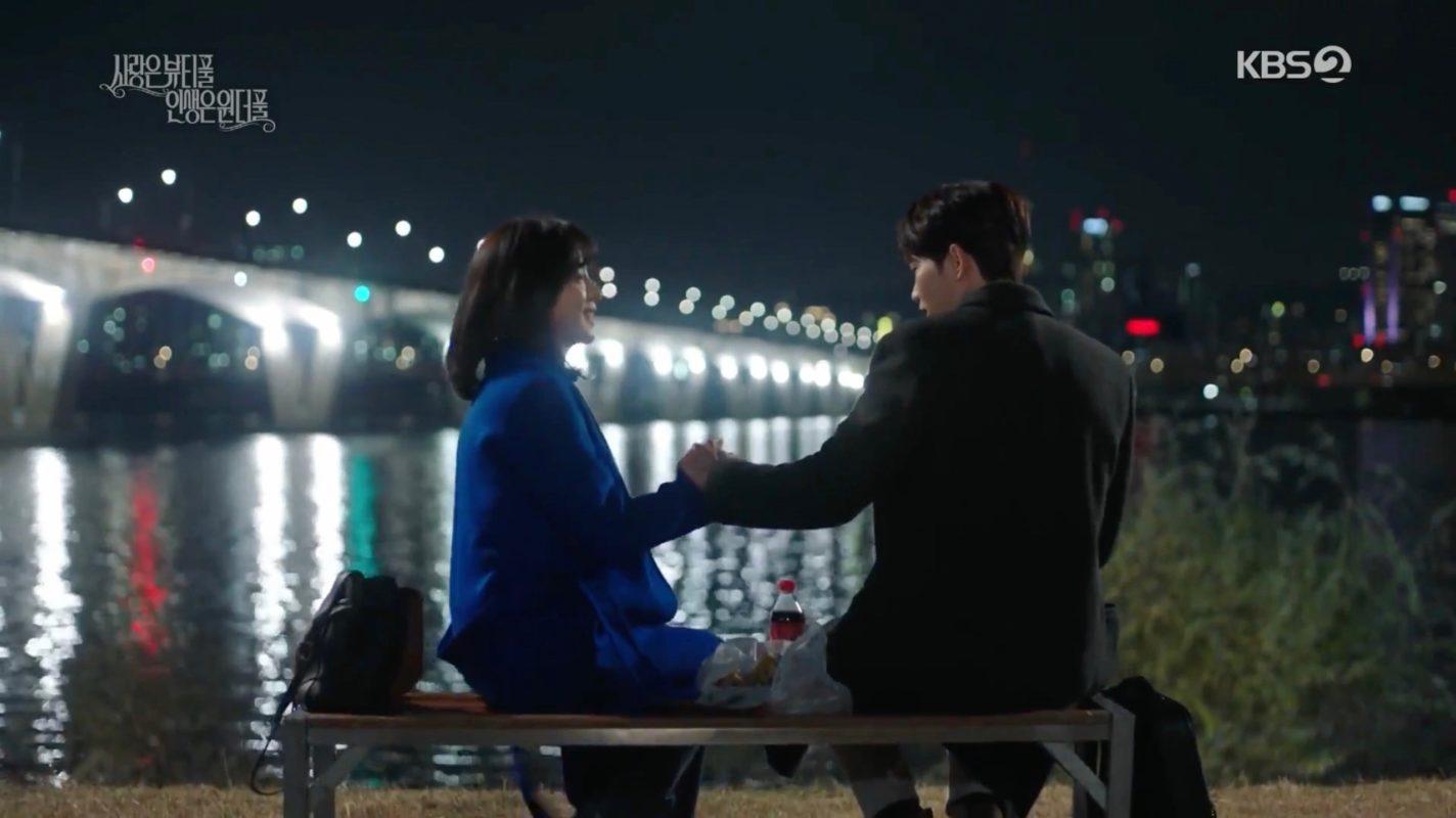 Kim ji min i heo gyeong hwan dating