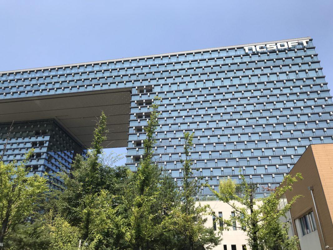 NCsoft Headquarters [엔씨소프트 R&D센터] – Korean Dramaland