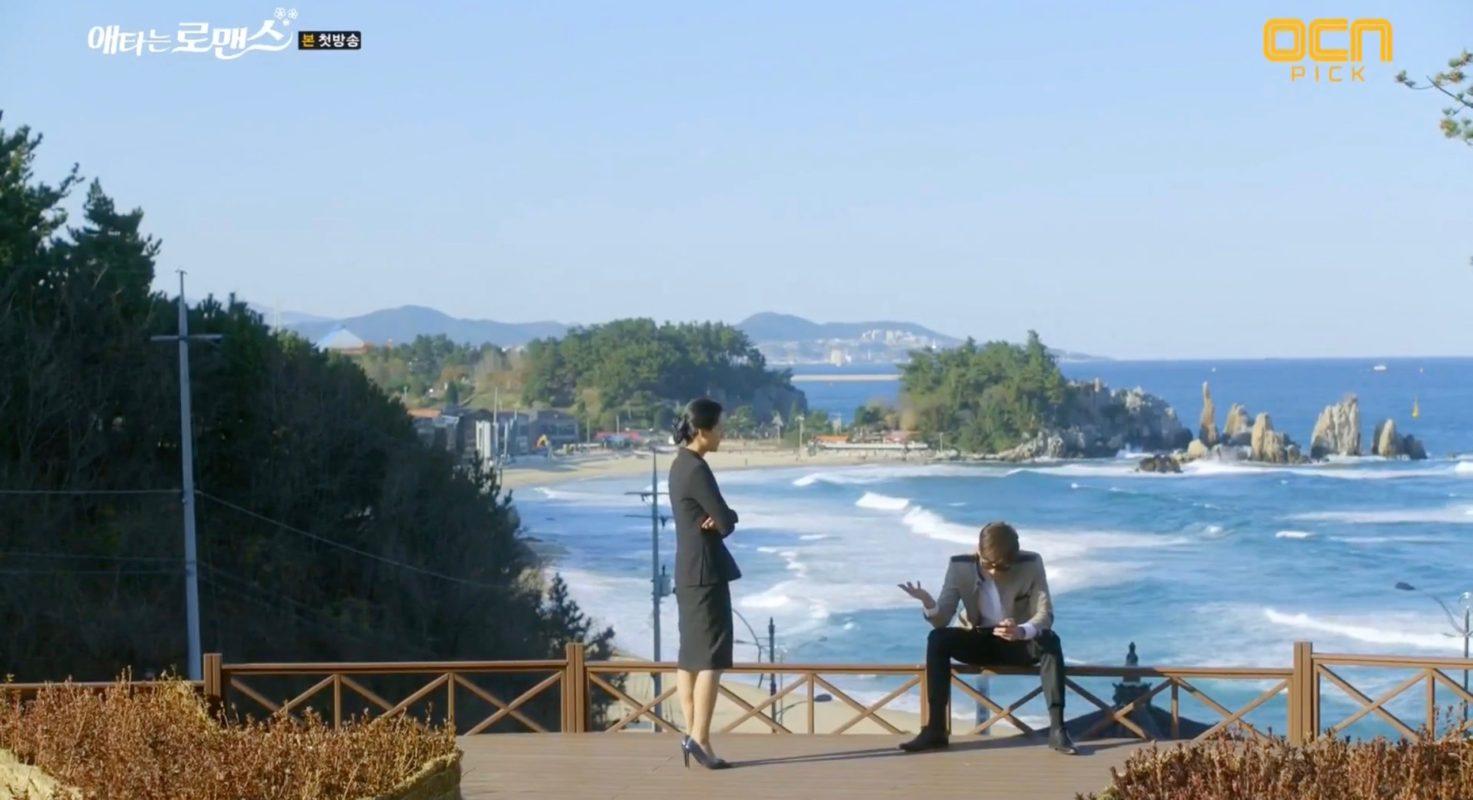 Daemyung Sol Beach Resort Korea
