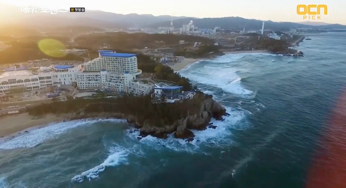 Daemyung Resort Sol Beach Samcheok [쏠비치호텔&리조트 삼척