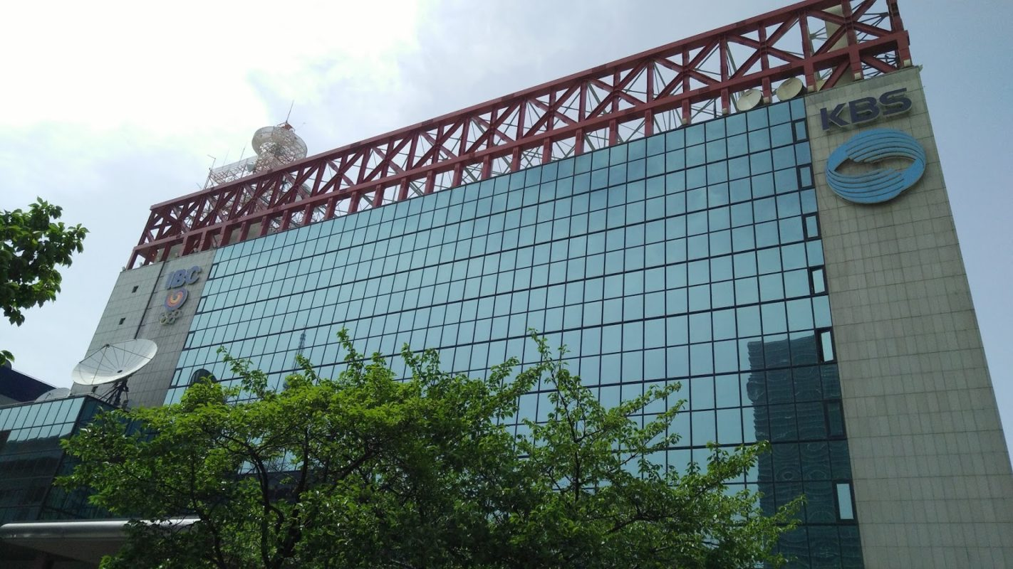 KBS Broadcasting Station [여의도 KBS방송국] – Korean Dramaland