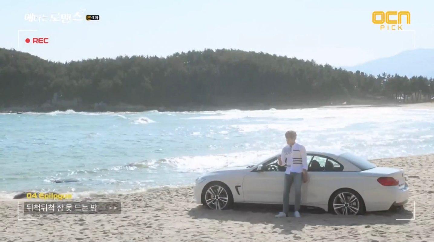 Jajakdo Beach [자작도해수욕장] – Korean Dramaland