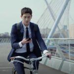suits Park Hyung-Sik bike