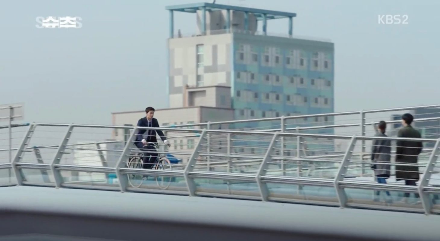X man chae yeon and kim jong kook dating 7