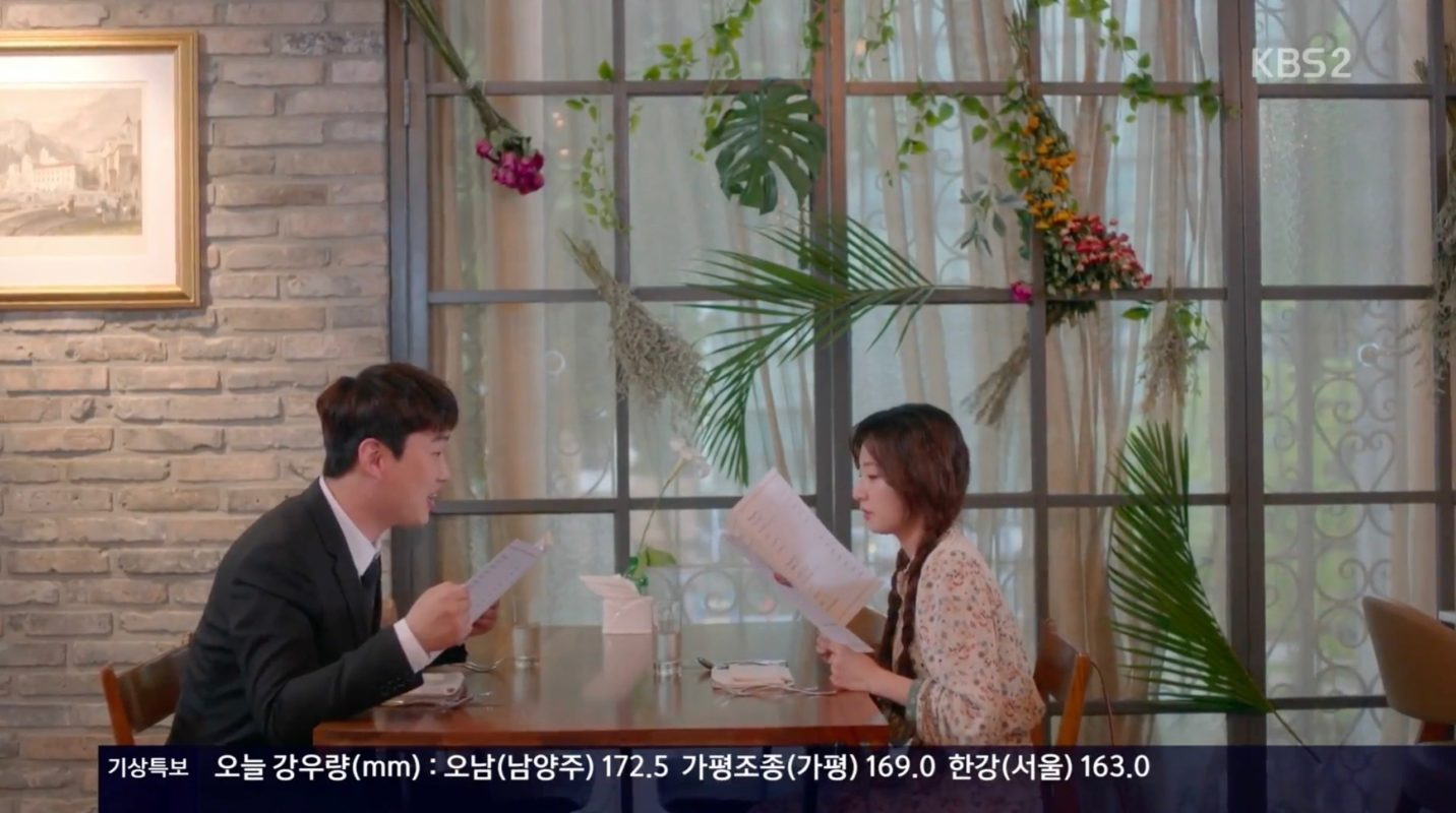 The healing table korean dramaland for Table 85 korean