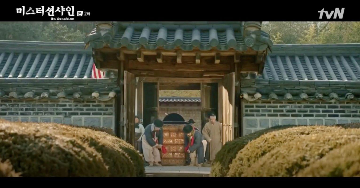 House of Unbo [운보의 집] – Korean Dramaland