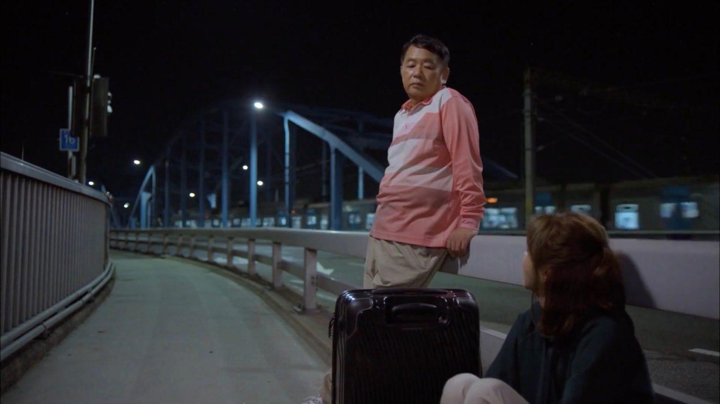Korean dating Näytä Jjak