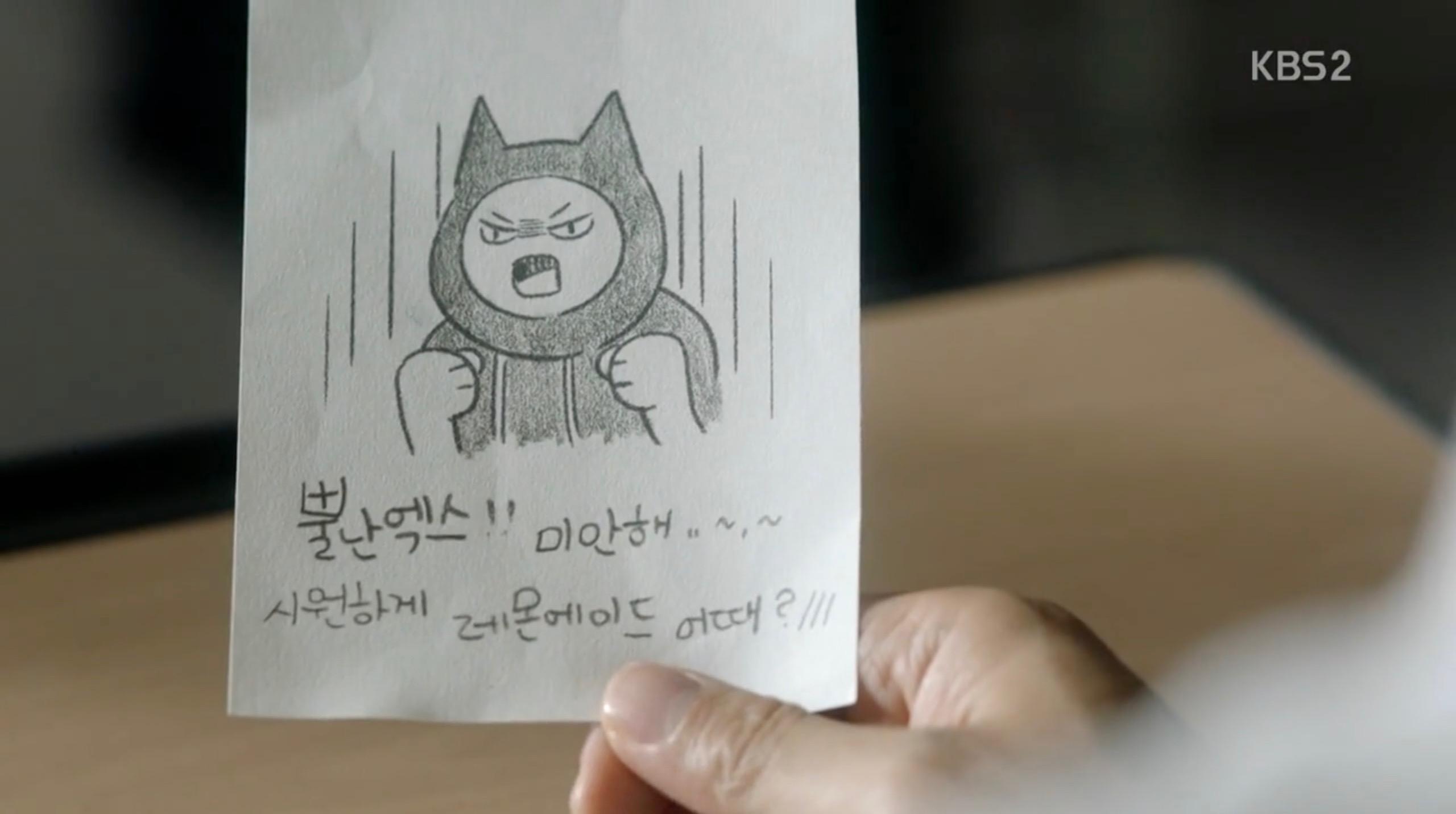 Saturday Summary #9 – Korean Dramaland