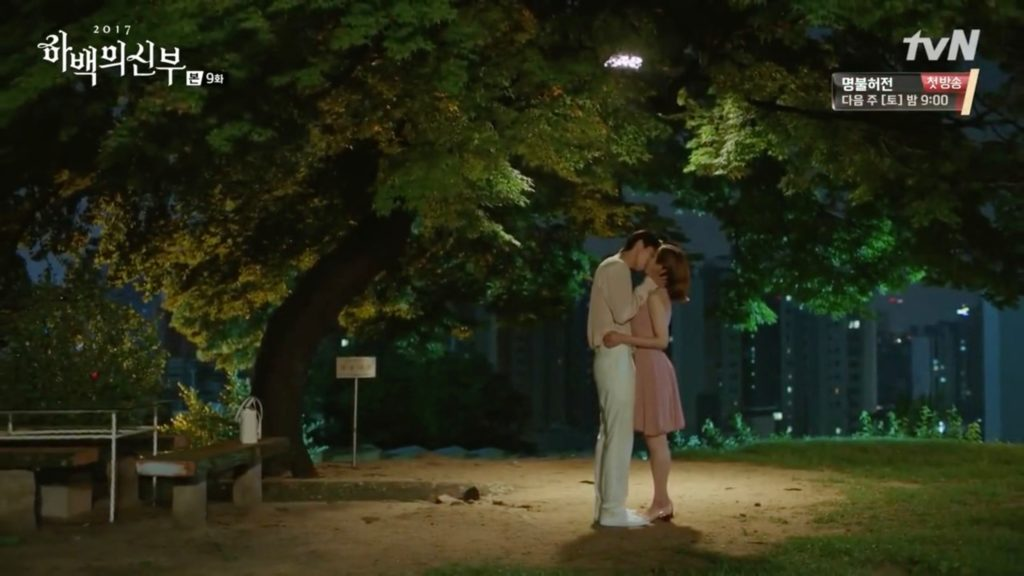 Bride of the water god kiss