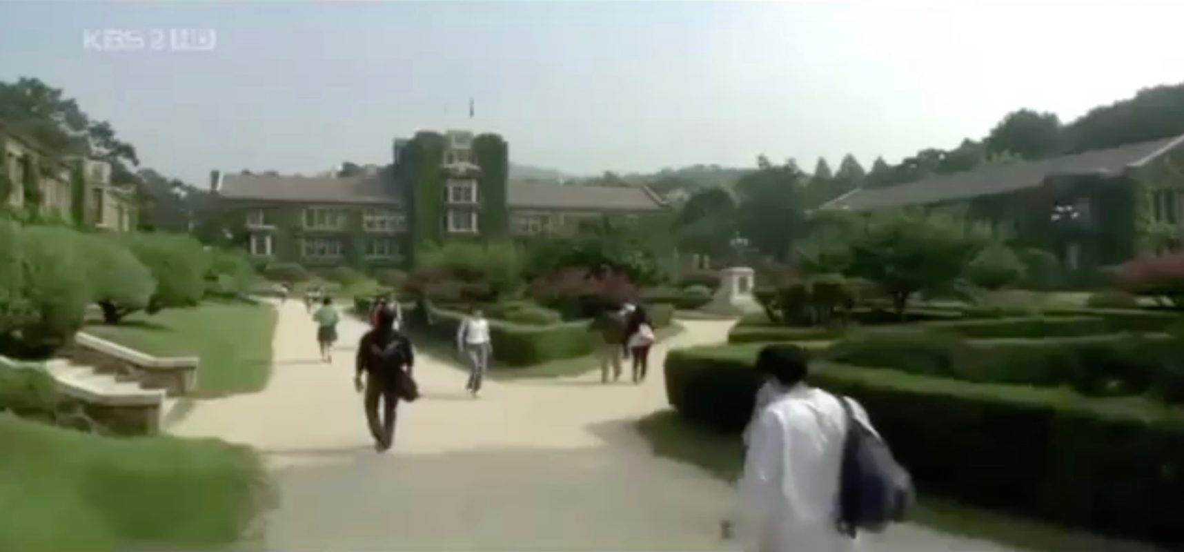 Yonsei University — Sinchon Campus [연세대학교 신촌캠퍼스