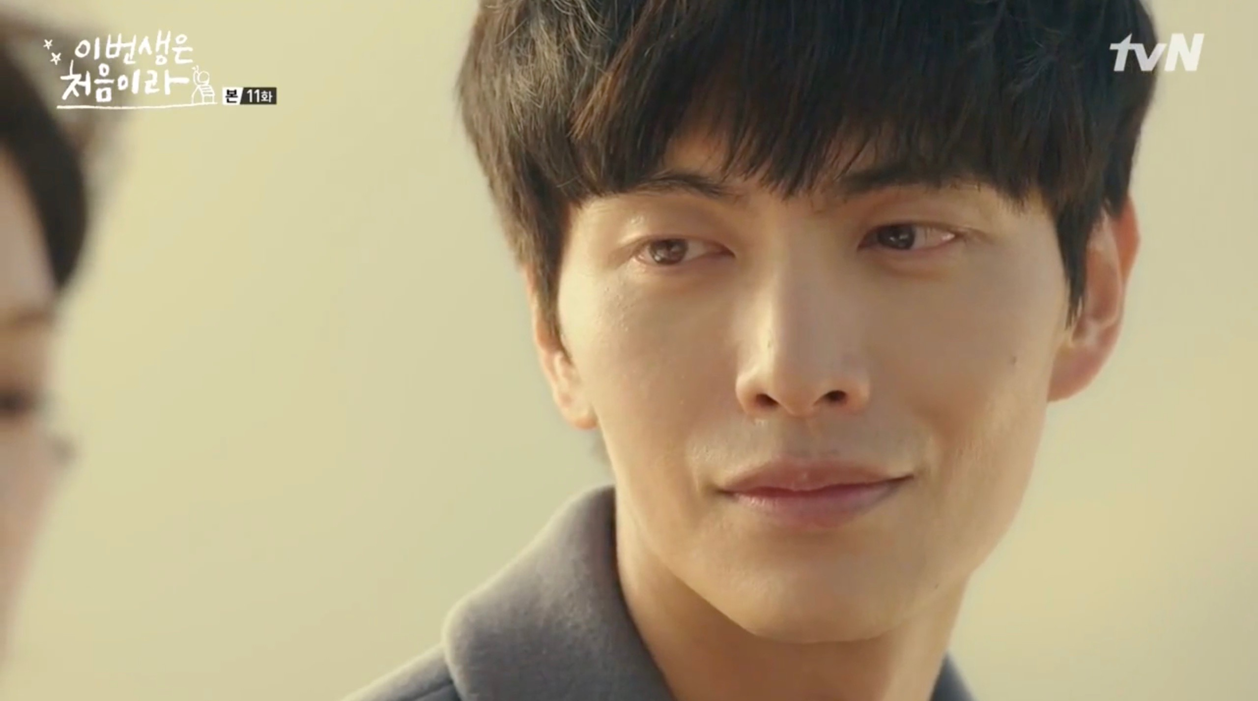 The Books in 'Because This Is My First Life' – Korean Dramaland