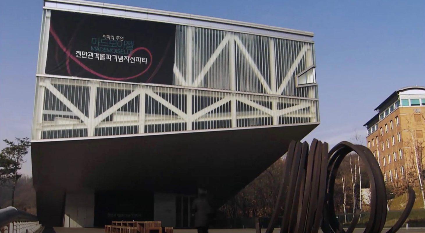 Seoul National University (SNU) [서울대학교] – Korean Dramaland