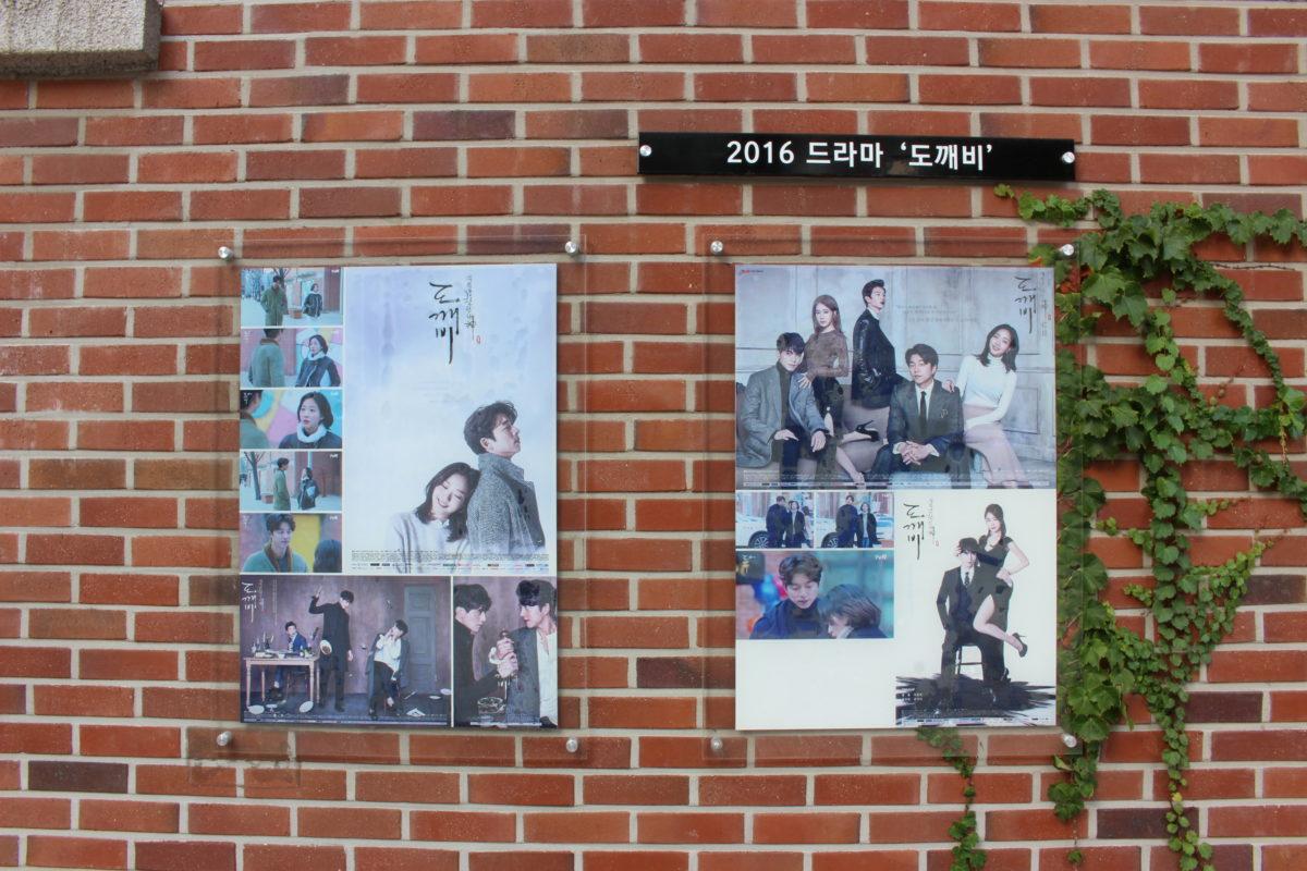 Incheon Art Platform [인천아트플랫폼] – Korean Dramaland