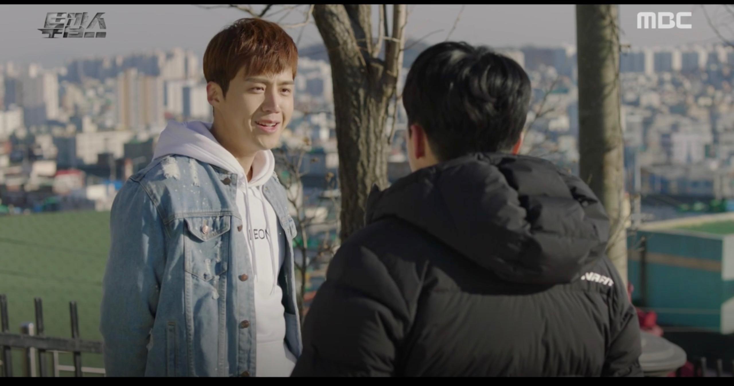 House Yonghyeon 1il 4sa-dong [용현1 4동] – Korean Dramaland