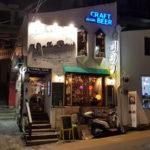 hwayugi walkabout bar lee seung-gi oh yeon-seo